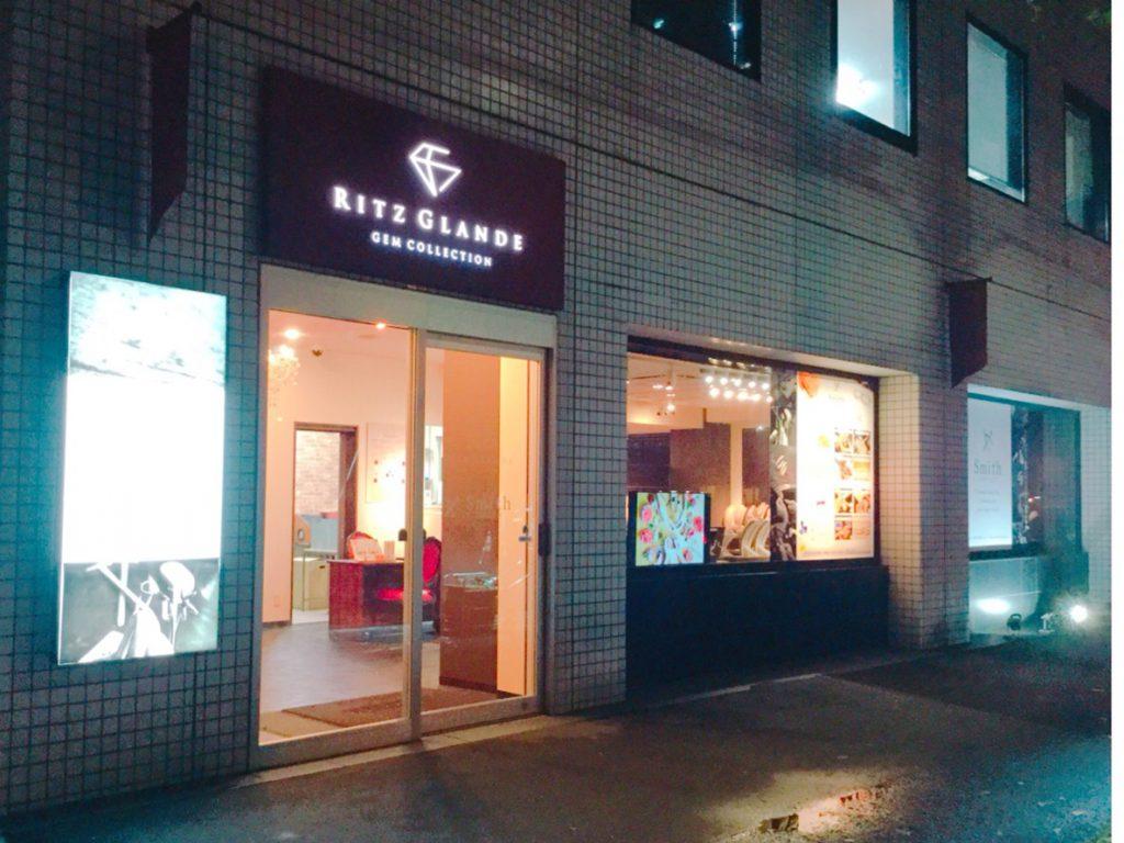 宝石 「札幌の宝石(ジュエリー)買取専門店」