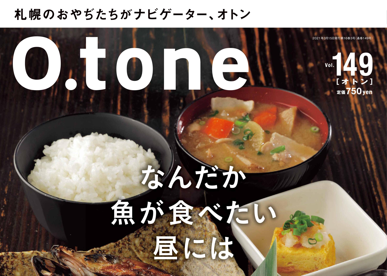 O.tone[vol.149]